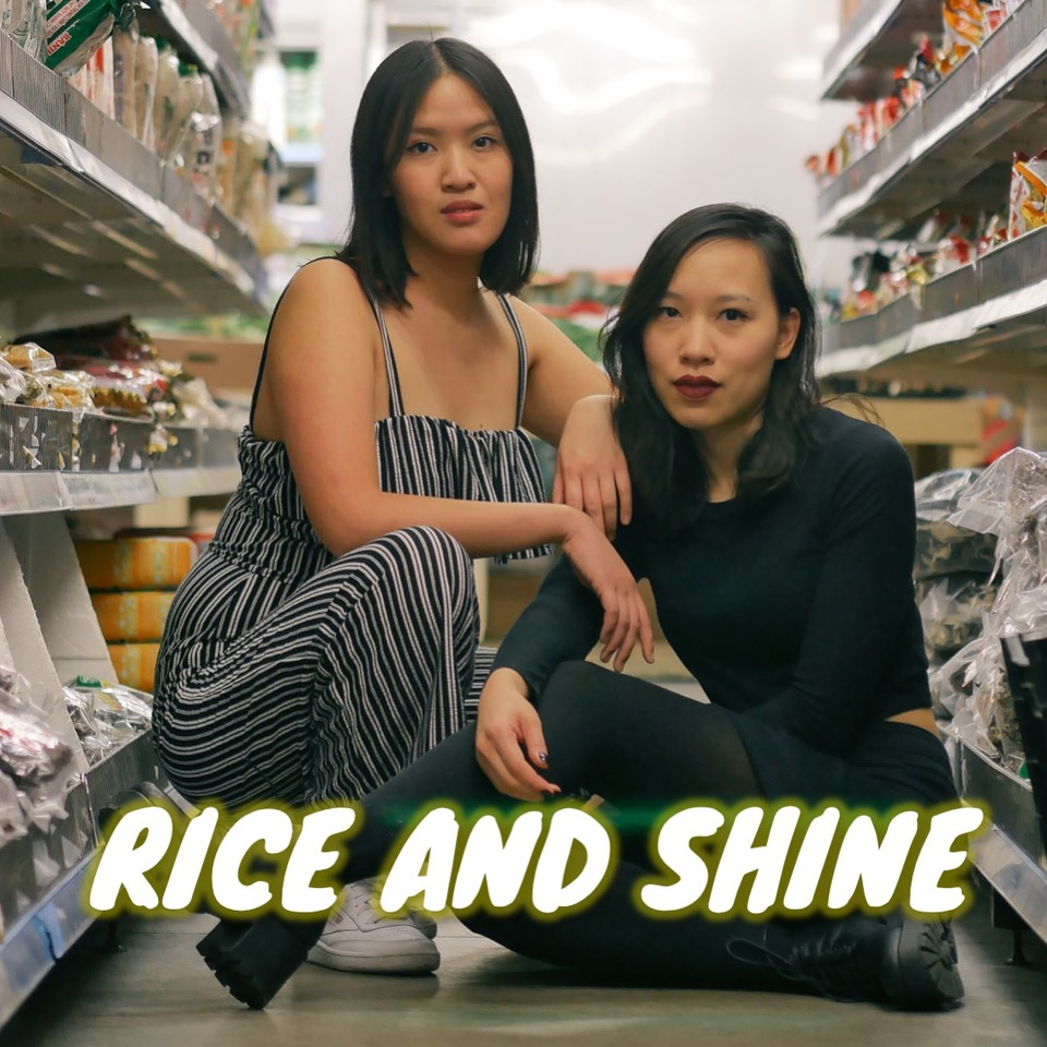 Rice and Shine